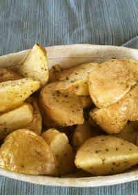 Crispy! Oven Fries