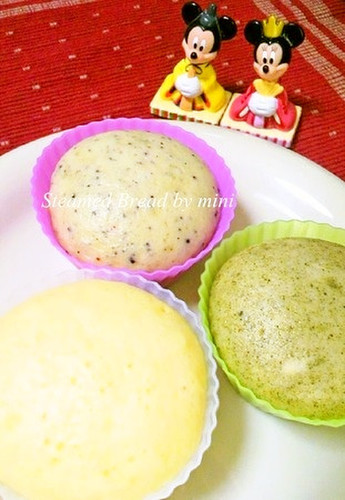 Fluffy Mushi-Pan (Steamed Cakes) - Steamer Not Needed