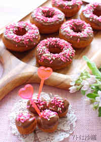 Colorful Chocolate Doughnuts With Pancake Mix & Silken Tofu