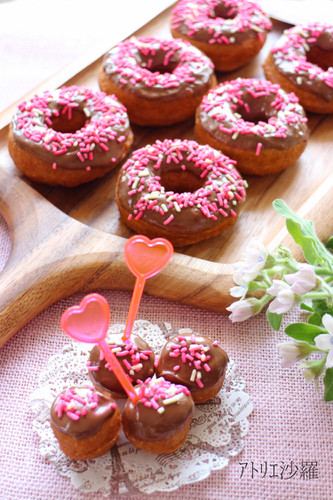 Colorful Chocolate Doughnuts With Pancake Mix & Silken Tofu