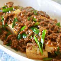 Sukiyaki-style Stewed Ground Meat and Tofu
