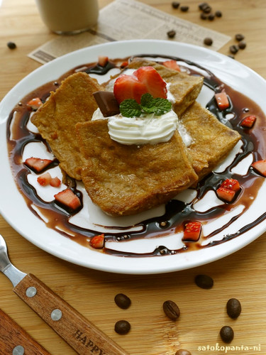 Just Mix and Fry! Coffee French Toast