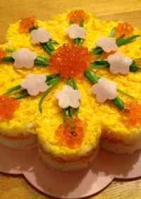 Flower-Shaped Hina Matsuri Sushi Cake