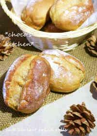 Cafe au Lait  Bread Rolls
