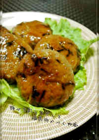Ground Pork, Bean Sprout, and Salted Konbu Tsukune Patties