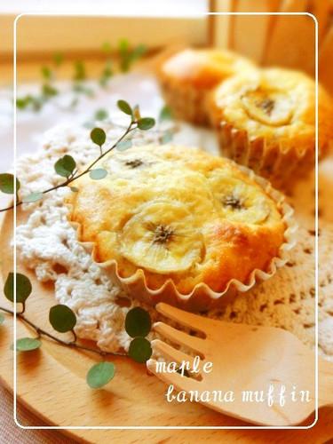 Maple Banana Muffins