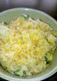 Chicken Ramen-Flavored Rice
