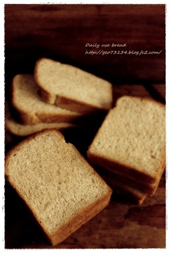 Brown Sugar & Milk Wheat Bread Loaf