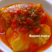 Cabbage Rolls Simmered in Tomato Soup