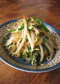 Bean Sprout Namul Just Like Ippudo Ramen's