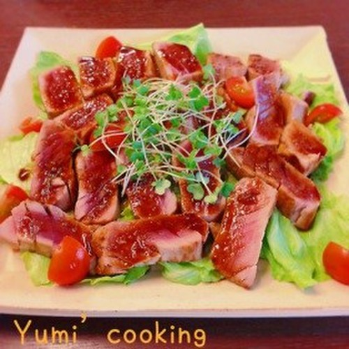 Easy Seared Tuna