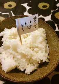 Easy, Time-Saving and Delicious Steamed Rice in a Pressure Cooker