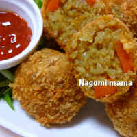 Curry Remix Rice Croquettes