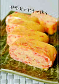 Tamagoyaki Rolled Omelet with Red Pickled Ginger