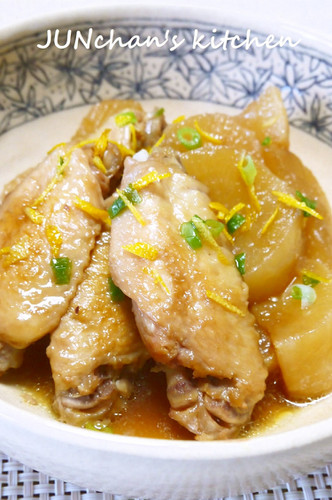 Pressure Cooked Tender Chicken Wings and Daikon