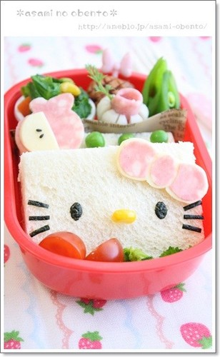 Hello Kitty Pocket Sandwich