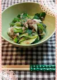 5-Minute Japanese Leek and Canned Tuna Side Dish