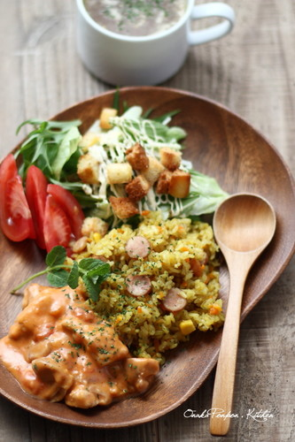 Curry Pilaf
