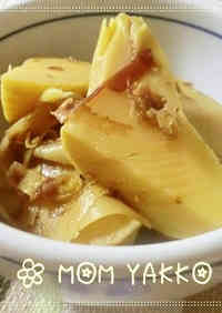 Spring Simmered Bamboo Shoots with Bonito Flakes