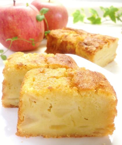 Extravagant Double Apple Cake