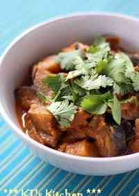 Indian-Style Eggplant Curry (Vegetarian)
