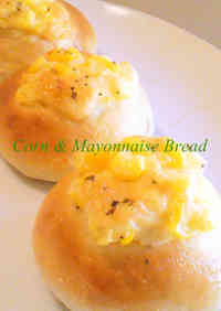 Easy Fluffy Corn and Mayonnaise Bread