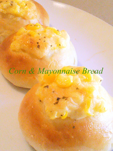 Easy Fluffy Corn and Mayonnaise Bread