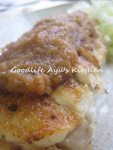 Tender Sauteed Chicken with Onion Sauce