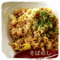 Sobameshi - Yakisoba Noodles and Rice