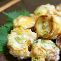 Fragrant Shiso, Chikuwa Fish Stick and Nori Seaweed Fried Morsels