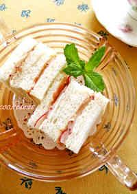 Cured Ham and Radish Sandwich