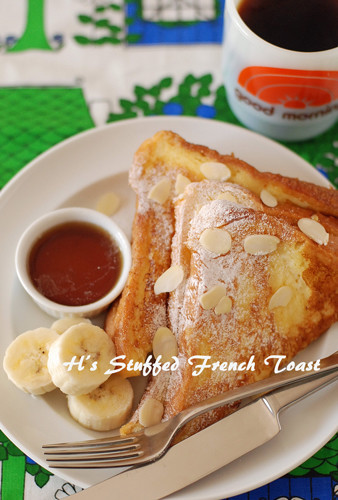 Memories of Hawaii Stuffed French Toast