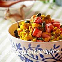Crunchy Kabocha Squash and Nut Salad