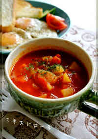 Easy♡Tomato Soup (Minestrone)