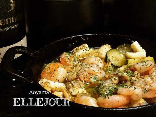 Gambas al Ajillo (Spanish Garlic Shrimp) Great Drinking Appetizer