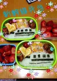Charaben Easy Shinkansen (Bullet Train)
