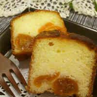 Kumquat Pound Cake