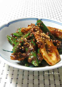 Chikuwa, Snow Pea, and Sesame Vinegar Miso Mix