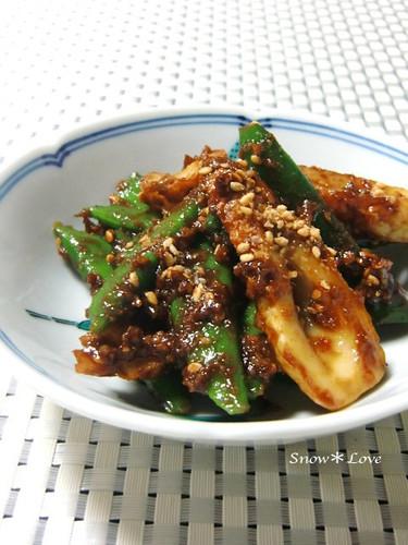 Chikuwa, Snow Pea, and Sesame Vinegar Miso Mix