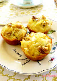 Walnut and Brie Cheese Muffins