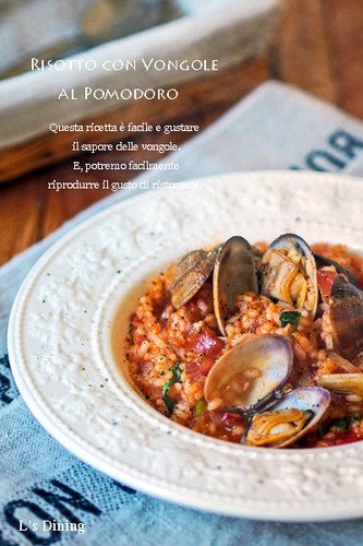 Authentic Vongole Risotto