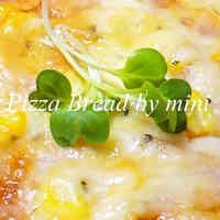 Easy Homemade Pizza Dough & Bread
