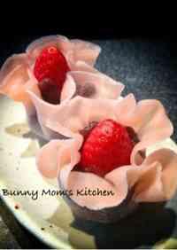 Strawberry Daifuku Japanese Dessert With Sakura-Mochi Skin