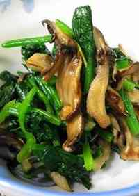 Spinach and Roasted Maitake Mushrooms Tossed in Wasabi and Ponzu