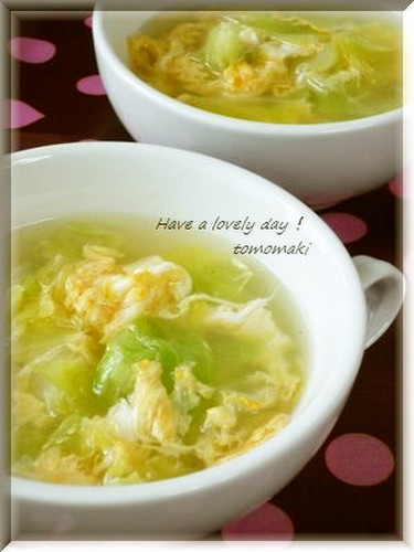 Spring Cabbage & Egg Soup With Wei-pa