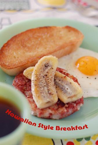 Hawaiian Breakfast: Corned Beef and Hashed Potatoes