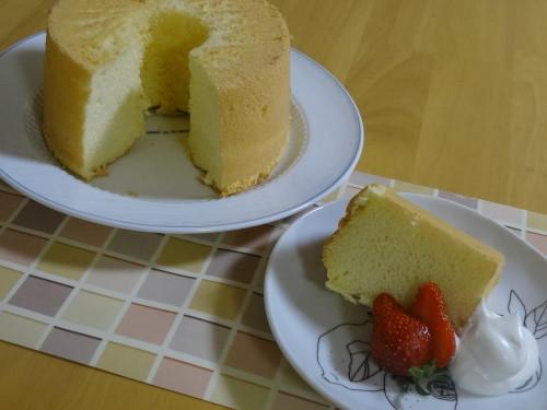 Basic Fluffy Chiffon Cake