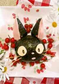 Jiji (from Kiki's Delivery Service) Onigiri
