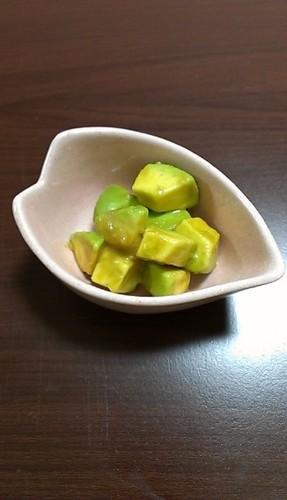 Simple & Delicious Avocado with Wasabi
