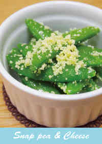 Speedy and Easy Sugar Snap Peas and Grated Cheese